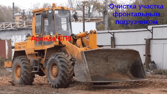 Очистка строительной площадки фронтальным погрузчиком Амкодор